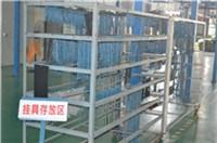 机械表面喷粉价格 机械表面喷粉质量好 赛德供